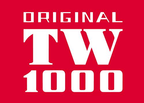 Jagd- und Armeebekleidung Bender Logo TW1000